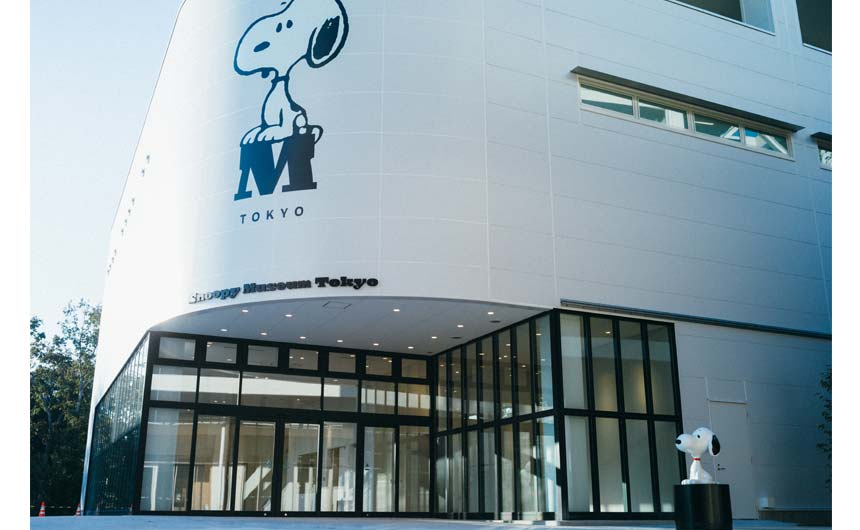 The Snoopy Museum in Tokyo is an offshoot of the Charles M. Schulz Museum in Santa Rosa, California and a collaboration with Sony Creative Products.