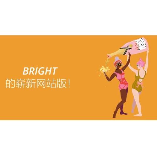 BrightChina500x500