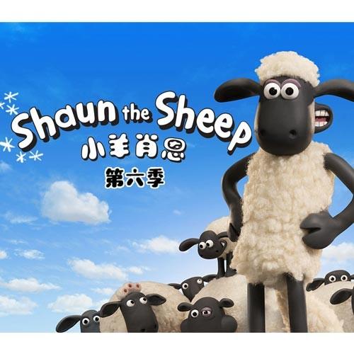 ShaunChina500x500