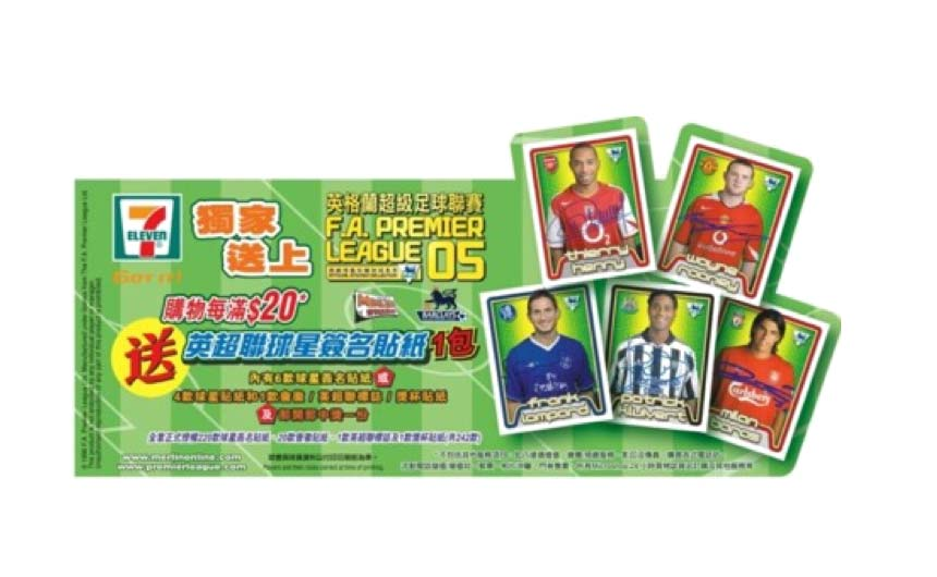 A loyalty programme in 7-11 Hong Kong saw Simon working more closely with Topps.