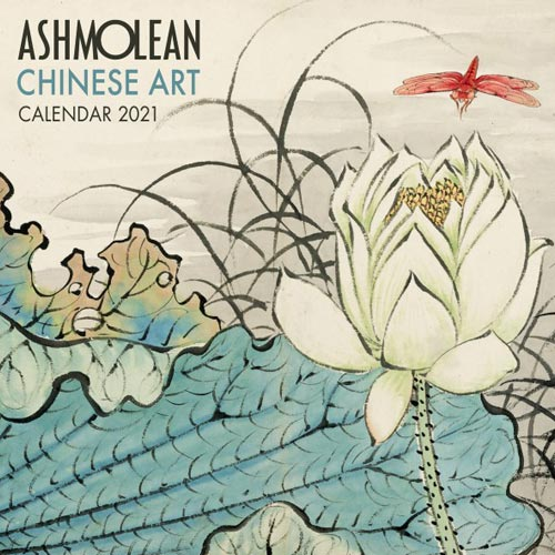 Flametree has created three different Ashmolean calendars for this year.